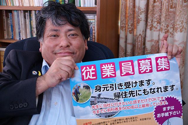 「ひとつだけ言えるのは『ここが最後と思って頑張ります!』と言う人は100%辞めます(笑)」と語る小澤輝真氏