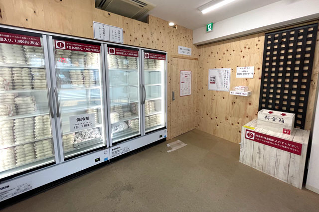 大きな冷凍庫と料金箱のある店内。買い方に戸惑っても、映像でガイドが流れているので問題なし