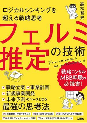 takamatsu_satoshi2.jpg