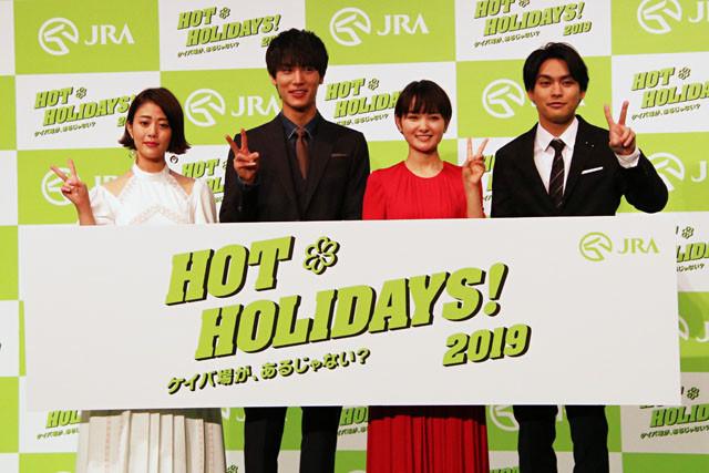 (左から)高畑充希、中川大志、葵わかな、柳楽優弥