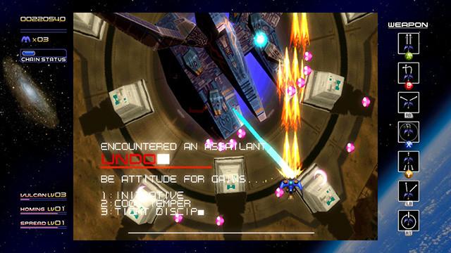 画像はXbox Live Arcade版。