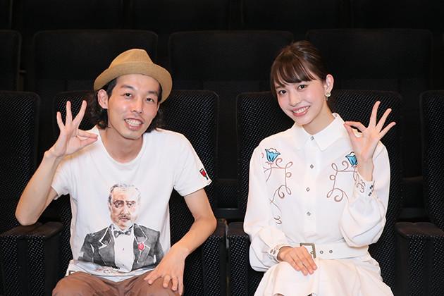 『イソップの思うツボ』監督の上田慎一郎とヒロインの井桁弘恵