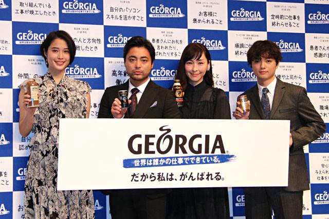 発表会に参加した(左から)広瀬アリス、山田孝之、麻生久美子、染谷将太