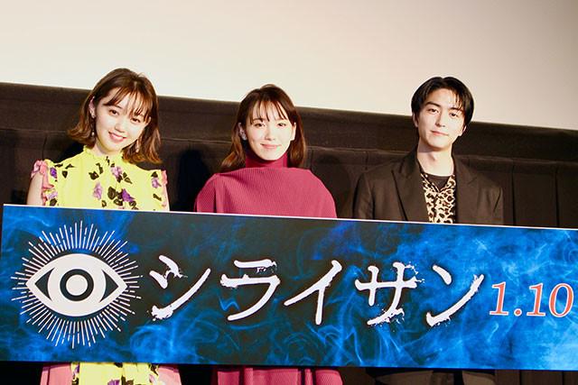 (左から)江野沢愛美、飯豊まりえ、稲葉友