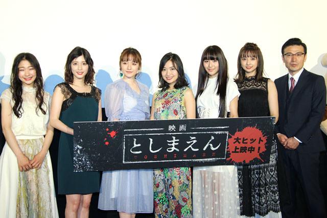 (左から)さいとうなり、松田るか、小島藤子、北原里英、浅川梨奈、小宮有紗、高橋浩監督