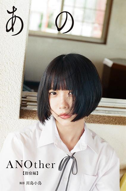 ano_ibusuki.jpg