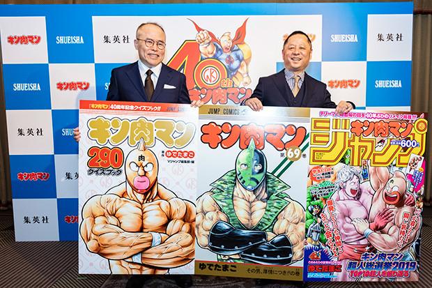 『キン肉マン』40周年を記念して、3冊同時発売が決定! 帝国ホテルでお披露目の記者会見が行なわれた。先生方もスーツでキッチリ!
