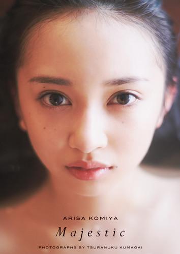 小宮有紗.jpg