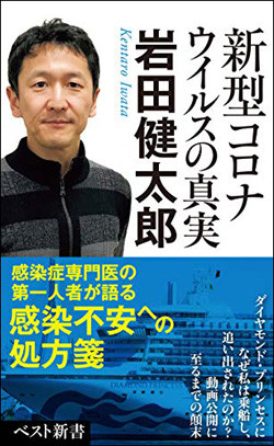 iwata_kentaro2.jpg