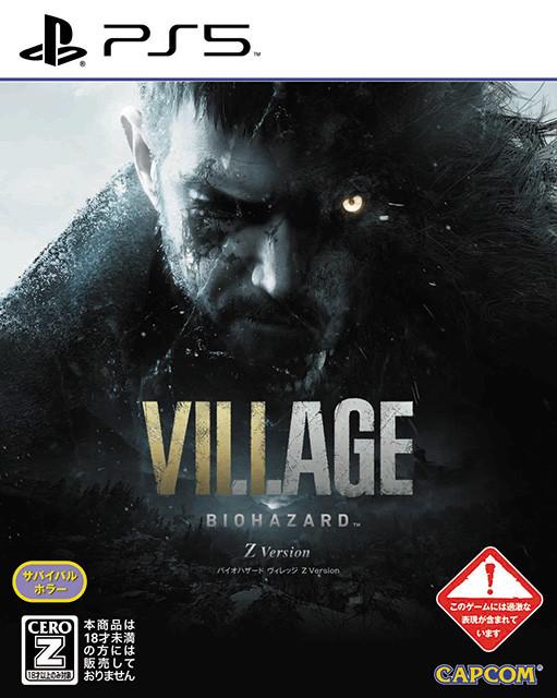 シリーズ最新作『バイオハザード ヴィレッジ』はPS5、PS4、Xbox Series X|S、Xbox One、PC(Steam)と幅広いハードでプレイ可能