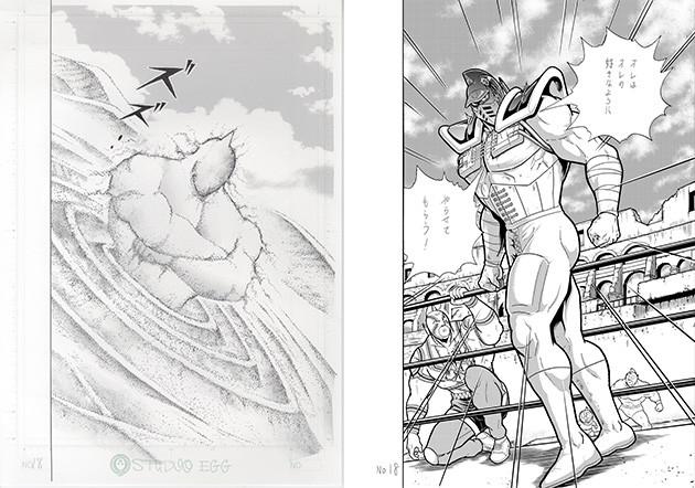 ゆでたまご両先生に、JC75巻から選んでもらった思い入れの深い漫画原稿