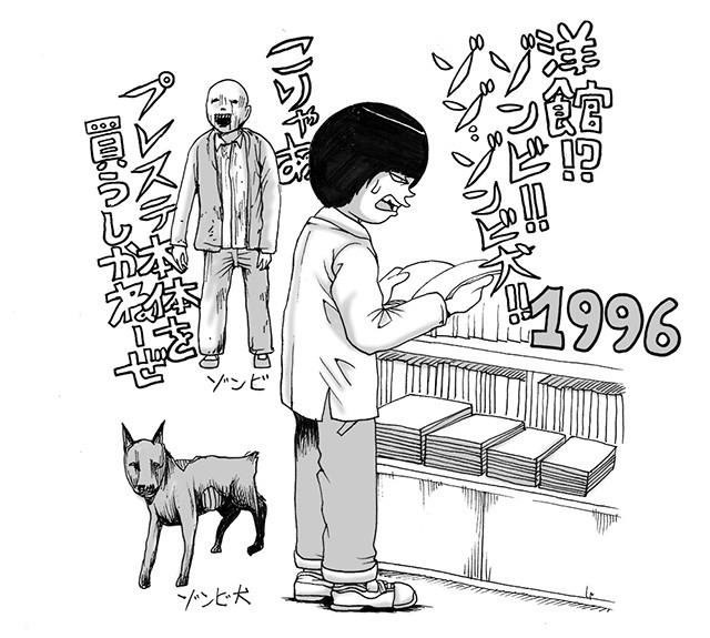 押切氏に初代『バイオ』の告知を雑誌で知ったときの衝撃をイラスト化していただいた。実は同時期に若き佐藤氏も同じ記事を目にしていたことが対談で発覚
