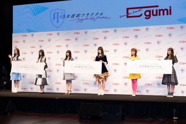 (左から)乃木坂46の梅澤、遠藤、齋藤、賀喜、秋元、北野