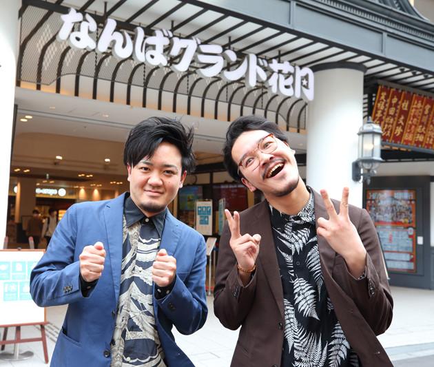 ツッコミの中村遊直(32歳/左)とボケの橋本市民球場(28歳/右)が2013年に結成。NSC大阪34期で同期には、さや香、蛙亭などがいる。2018年から3年連続で『キングオブコント』準々決勝まで進出。今年、『第10回ytv漫才新人賞』で優勝