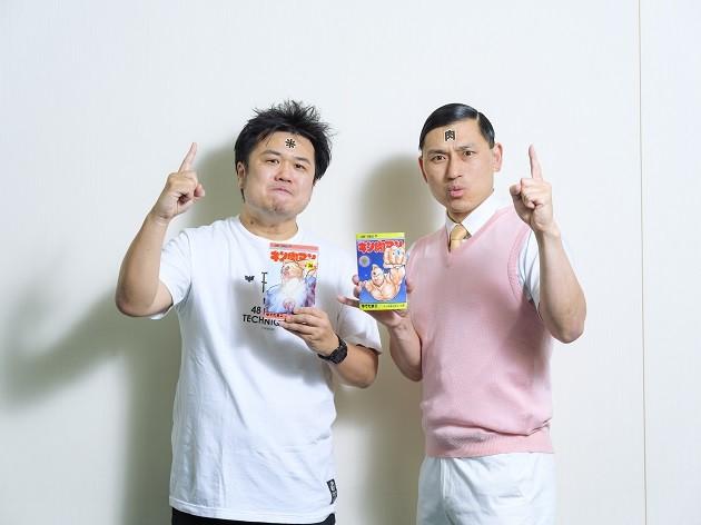 キン肉マン芸人・オードリー春日と、テレビディレクター・水口Dのふたりが春日語肉トーク!