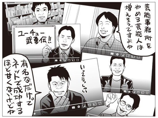 https://wpb.shueisha.co.jp/news/entertainment/2021/images/horiehiroyuki.jpg