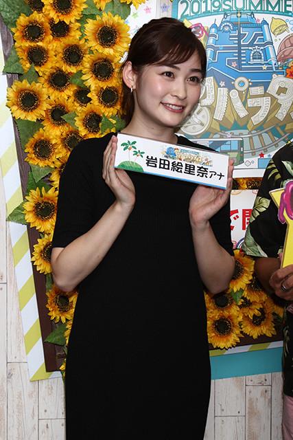 1995年8月30日生まれ、東京都出身。慶應義塾大学文学部卒業後、2018年に日本テレビに入社。特技はマジックで、大学時代に毎週マジック教室に通っていたとか。ほかにモノマネも得意。主な担当番組は『Oha!4 NEWS LIVE』など