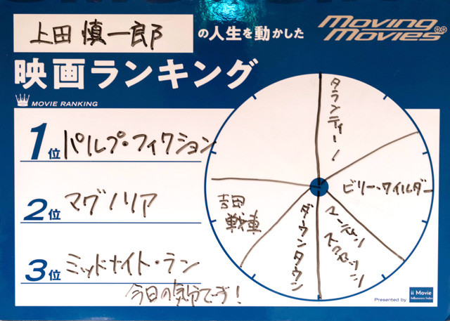 ueda_shinichirou3.jpg