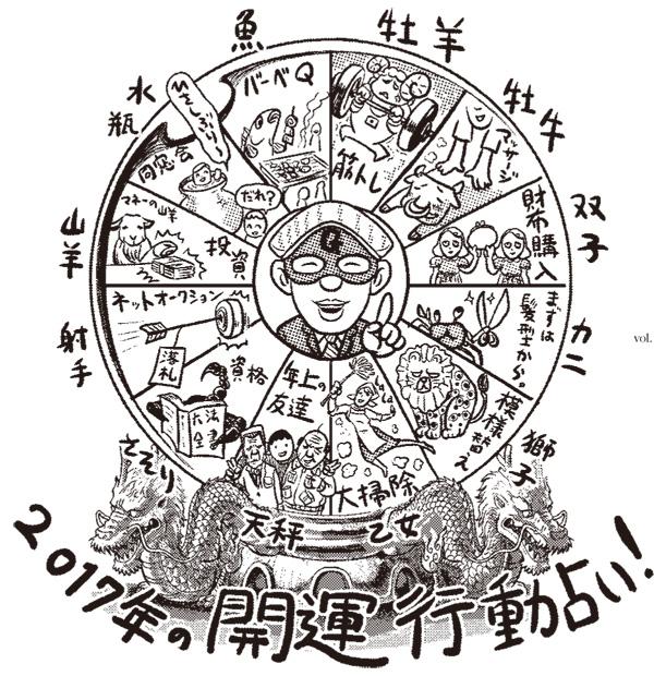 2020 ゲッターズ飯田 双子座 双子座の人は2020年まで不機嫌になりやすいかも…解決策は?