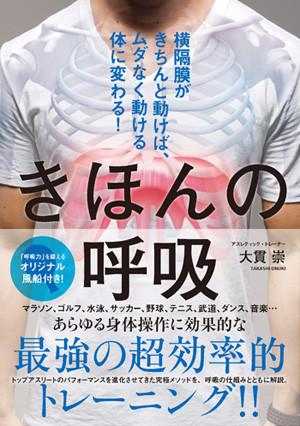 onuki_takashi2.jpg