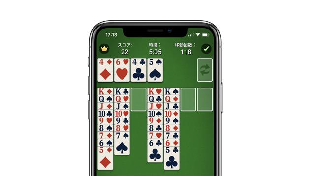Solitaire by MobilityWare  MobilityWare/対応:Android、iOS/610円  クロンダイク、スパイダー、フリーセルなどのカードゲームを楽しめ、デイリーチャレンジが充実するスマホ版の超人気アプリ!