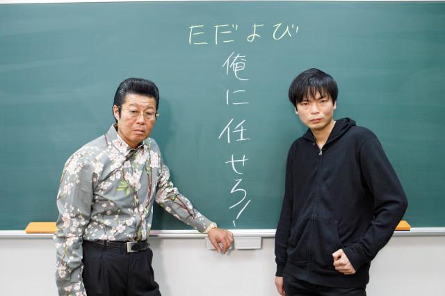 Tadayobi05.jpg