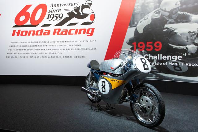 1959年6月、ホンダは日本の二輪車メーカーとして初めて世界最高峰の二輪レースにRC142で参戦、大きな話題を呼んだ。昨年、この挑戦から60年の節目を迎えた
