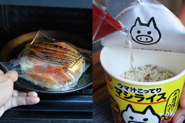 (1)作る! 冷凍の汁なし担々麺をレンジで温め、仕上がる直前にマシライスにも熱湯を注ぐ。今回はローソンの汁なし担々麺を使用したが、どのメーカーのものを使っても問題ない