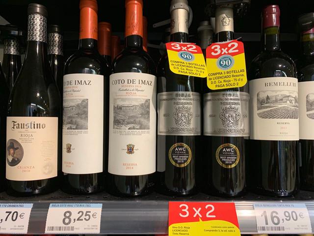 スペインワインと言えばリオハ!