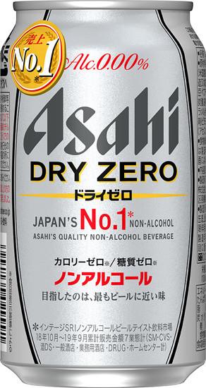 16年から4年連続でノンアルコールビール市場売上ナンバーワンのアサヒ「ドライゼロ」。累計販売数は5442万箱(633L×24本換算)