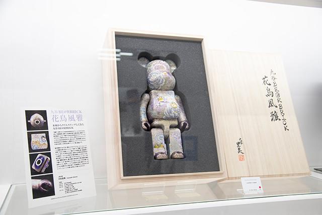 九谷BE@RBRICK 花鳥風雅/150万円(税別)
