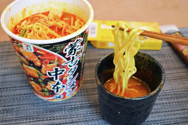 (3)完成!「蒙古タンメン中本 ガーリックバターつけ麺」