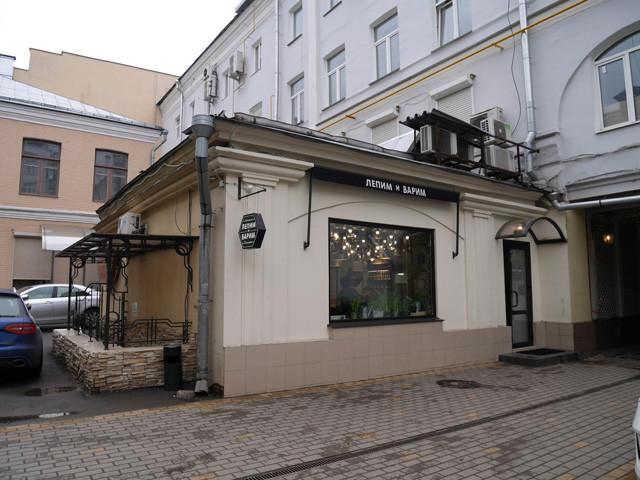 モスクワで行ったペリメニ屋「LEPIM i VARIM」