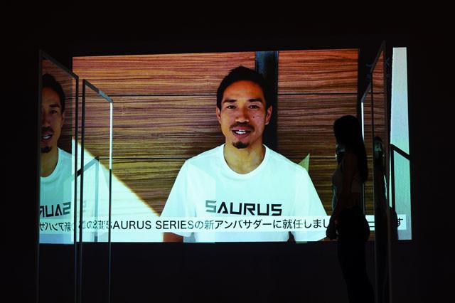 SAURUS03.jpg