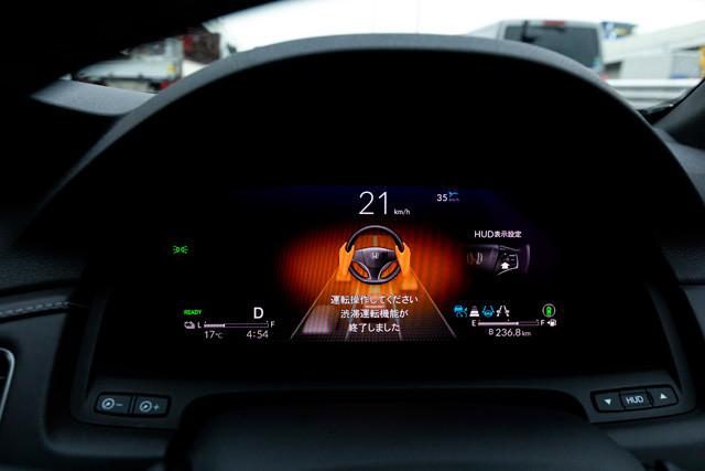 「トラフィックジャムパイロット」機能終了画面。渋滞が解消するか、車速が50キロ以上になると、システムからドライバーへ運転を変更するよう指示が出る