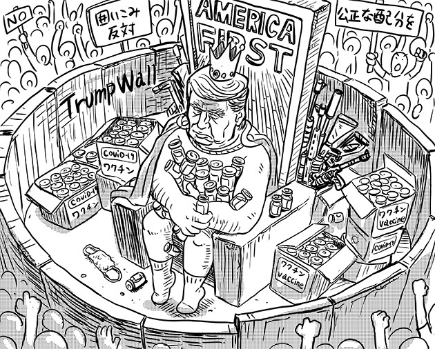 100億ドルという巨額の予算を投じて、いち早くワクチン開発と確保に動いたトランプ大統領は、すでにアメリカの人口に当たる3億回分のワクチン供給を製薬会社から取りつけている