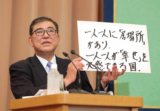菅、岸田、石破の3氏が出馬した9月の総裁選では国会議員票が26票にとどまり3位に