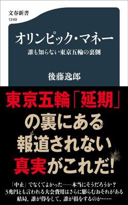 goto_itsuro.jpg