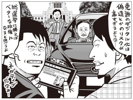 horiehiroyuki42.jpg