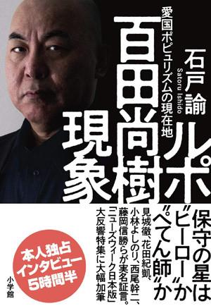 ishido_satoru2.jpg