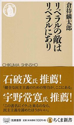 kuramochi_rintaro2.jpg