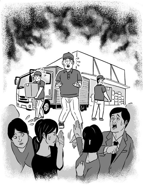 感染源と誤解され、あらぬ偏見を受けてしまうトラックドライバー......