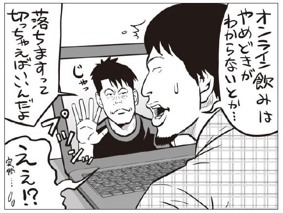 horie_hiroyuki.jpg