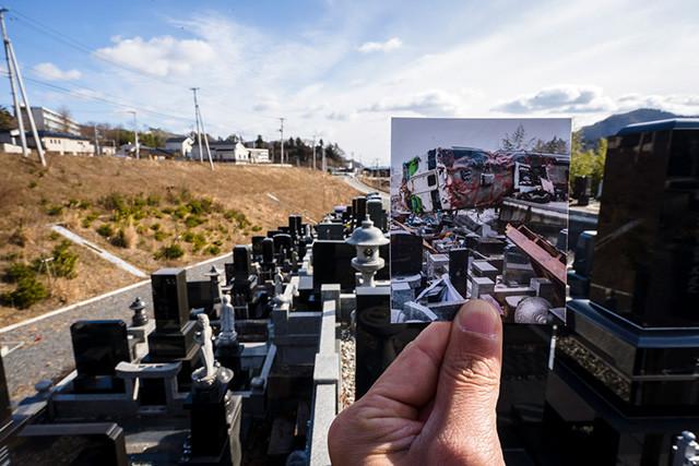 同じ場所の2020年の写真