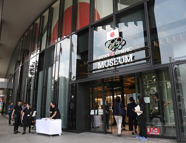 日本オリンピックミュージアム(東京都新宿区)も新型コロナの影響で臨時休館中。再開のめどは立っていない