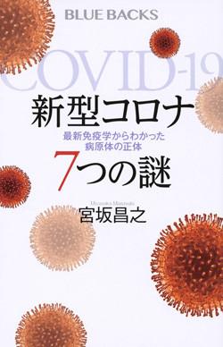 coivid2.jpg