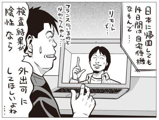 horie_hiroyuki46.jpg