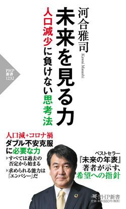 kawai_masashi2.jpg