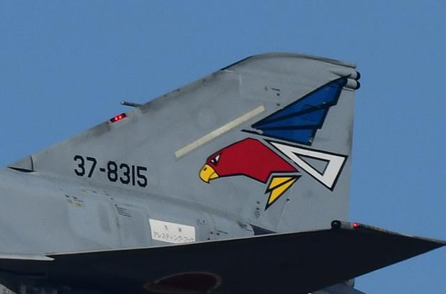 オジロワシの青い羽が「三」、白い胴体が「0」、赤い頭部(黄色い足の部分)が「二」。302飛行隊を表している