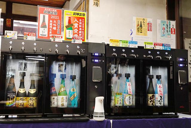 安心して試飲が楽しめる「利き酒機」。様々な製品を少量ずつ味わえるので、購入前にぜひ活用してほしい(写真提供:秩父地域おもてなし観光公社)
